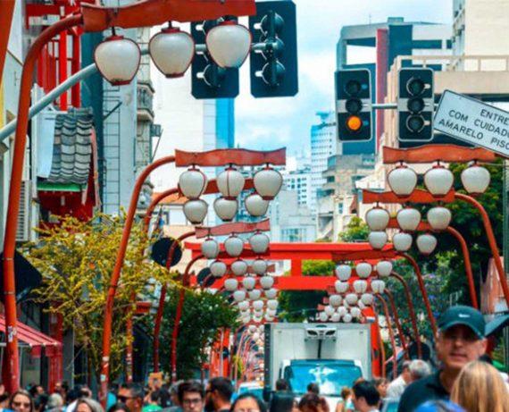 História e Educação de São Paulo: Visitação aos Bairros Tradicionais da Capital